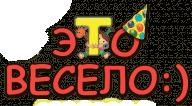 etoveselo_logo